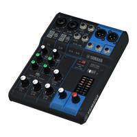 Yamaha MG06 Analog Mixer - Musicandgoodshit.com