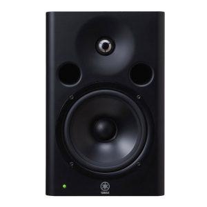 Yamaha Active Monitors